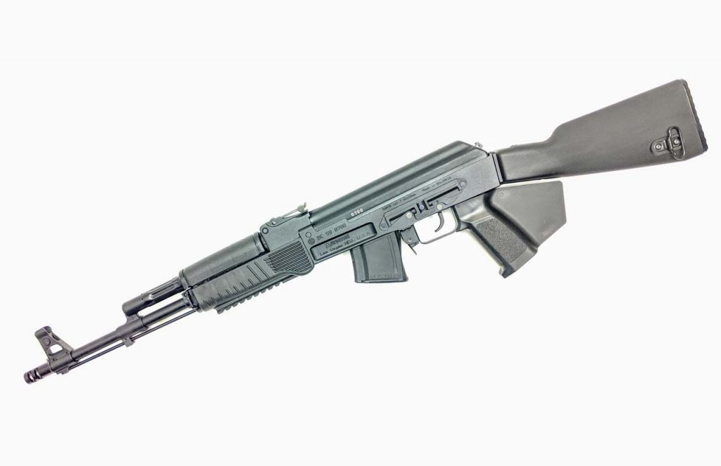 Arsenal SAM7R 7.62x39 AK47 Bulgarian rail